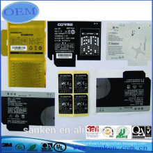 Label for mobile phone battery, electronic component