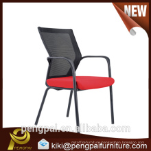 Low Price High Quality ergonomic office dining chair