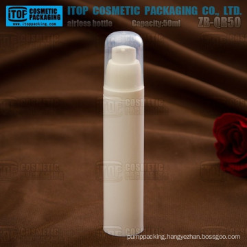 ZB-QR50 50ml straight round cute and slim pp plastic white color 50ml cosmetics plastic packaging