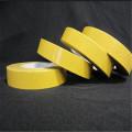 フックループテープ用ホットメルト接着剤