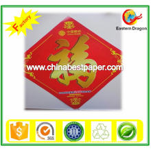 260GSM C2s Art Coated Printing Paper