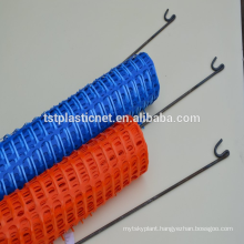 100gsm,1mX50m Orange plastic safety fence/plastic warning net