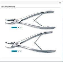100 Bone Rongeur Forceps Dental Instrument