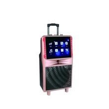 Portable Karaoke speaker with screen