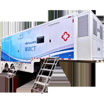 Mobile Medical CT Semi-trailer