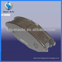 A1 china manufacture disc brake pad for chery arauca