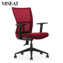 Бюджетные сетка офисные кресла