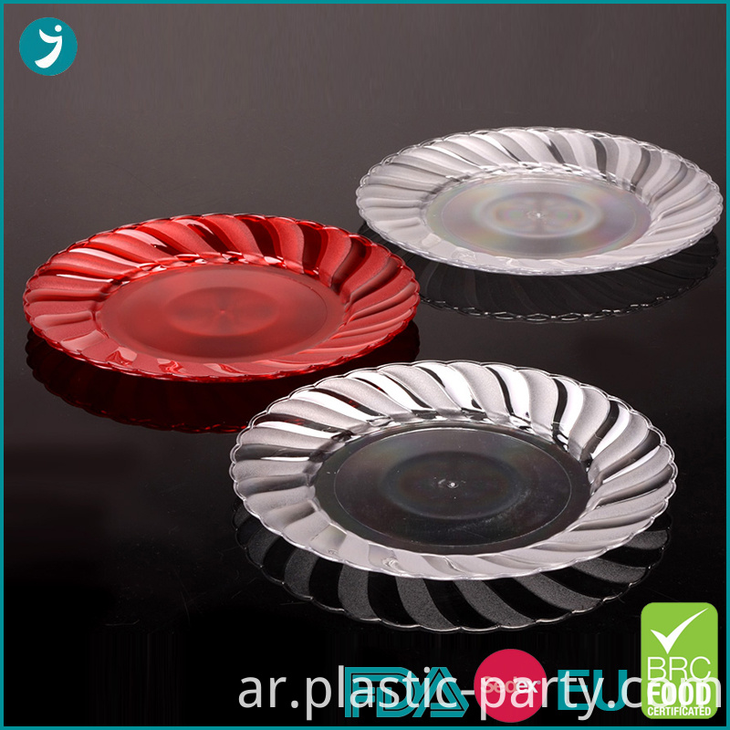 Plastic Plate Party Scalloped 10 Inch