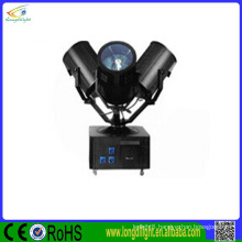 6000W rose sky searchlight/searchlights for sale