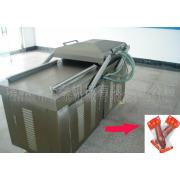 Frozen Food Vacuum Packing Machine