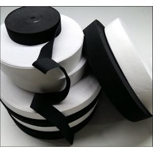 custom polyester knitted elastic bands for clothes
