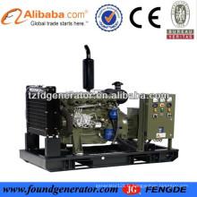 Générateur diesel marin approuvé CCS, moteur diesel marin chinois