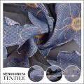 На заказ различных видов модной Поли горячие продажи 100% полиэстер вышивка