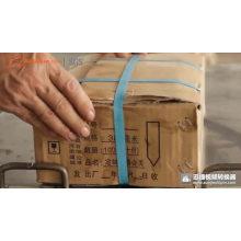 50 Meter PP Tape Bread Sealing Fiberglas Tape Measure