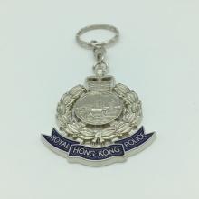 Souvenir Custom Metal Keychain