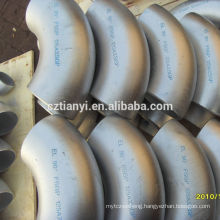 China wholesale carbon steel pipe fitting