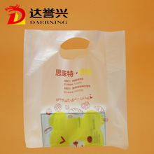Clear Gift Shopping Die Cut Plastic Bag