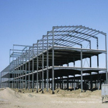 Cheap Single Span Steel Frame Structure Building