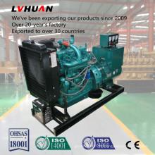 50kw 3 gerador diesel do poder pequeno do fio da fase 4 para o uso da indústria