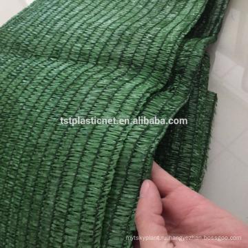 Солнцезащитный козырек сетчатая ткань Агро/для парника