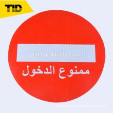 Vente chaude Top Qualité Meilleur Prix Singapour Panneau de signalisation de circulation réfléchie