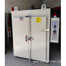 IR oven ink drying machine