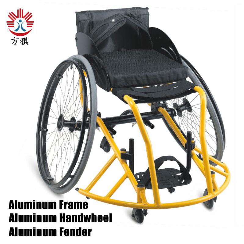Basketball Center Wheelchair Aluminum Frame