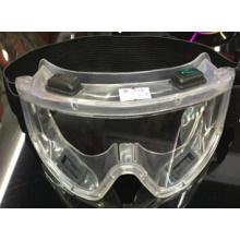 Transparentes Sicherheitsglas mit Sportdesign