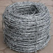 #12x#14Galvanized Double Twist Barbed Wire Price per Roll