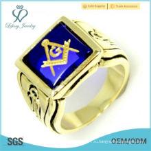 Масонское кольцо - (Свободные масоны) Сапфировый камень Faux