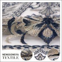 Logo personnalisé Tissu technique en polyester technique de broderie de haute qualité