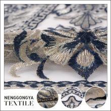 Собственный логотип высокое качество мода технические ткани полиэфира вышивки