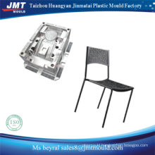 high quality chair mould