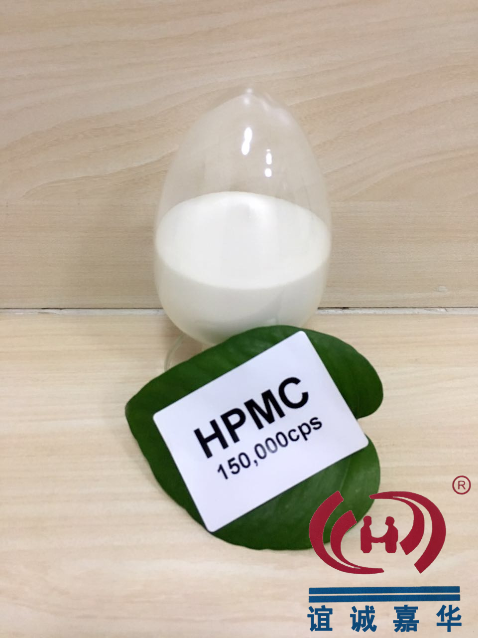 building grade construction grade HPMC cellulose