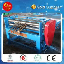 Máquina de corte de aço de cor simples (HKY)
