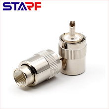 STARF PL259 UHF Straight Male Solder Plug Connector for RG8 RG213 Cable