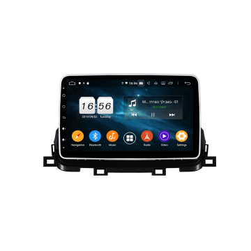 2019 Hot android 9.0 bilradio för Sportage