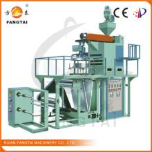 Machine de soufflement de film de pp de modèle de Sjpp (CE)