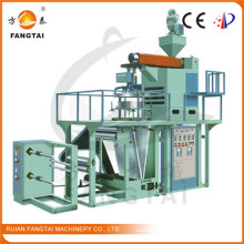 Sjpp Modelo PP Film Blowing Machine (CE)