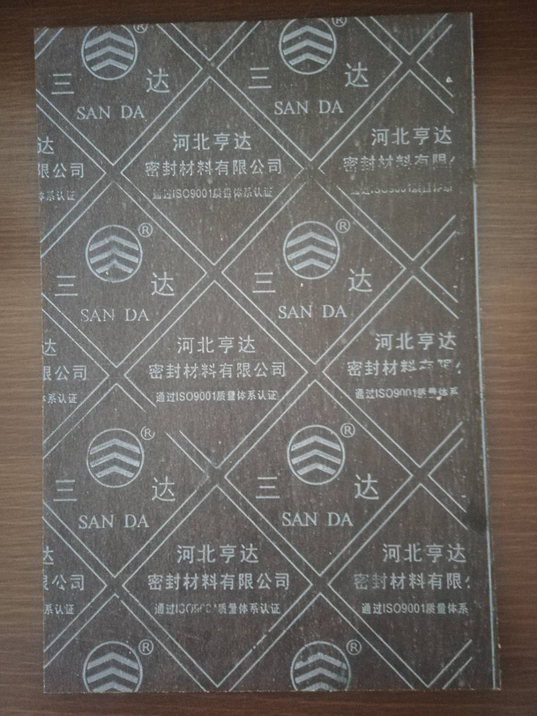 XB400 CAF Jointing Sheet