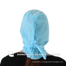CE FDA ISO Approved Одноразовый полипропиленовый нетканый маска для лица
