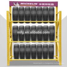 Складные стеллажи для хранения тяжелых грузов средней грузоподъемности и холодного проката для шин в магазине 4S