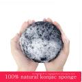 Подходит для чувствительной кожи! Губка для лица Natural Konjac, Круглая губка Konjac