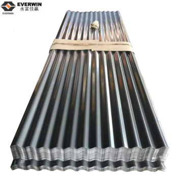 Different Type Aluminum Corrugated Plate
