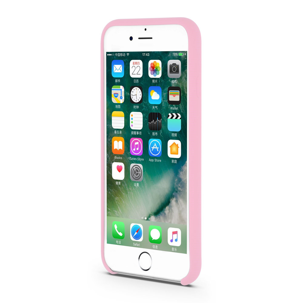 Silicone Case For IPhone7 Plus