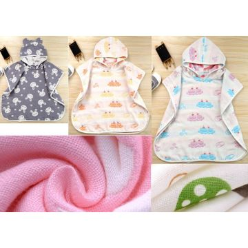 Baby Poncho Baby Cloak 유아 판초