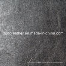 Хорошая быстрота цвета кожи мебели (qdl по-50304)