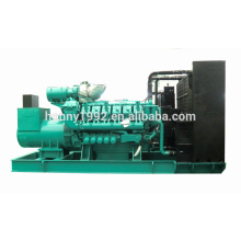 1365kW 1700kVA Googol Mixture Fuel Engine Diesel Gas Generator 60Hz