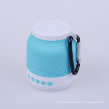 High Quality Crackle Pattern Mini Portable Bluetooth Wireless Speaker