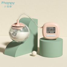 New 3d Portable Breast Feeding Pump Hospital Grade Double Electric Baby Milk Handsfree Cup Breastpump Bpa Free